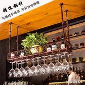 創意吧臺酒杯架倒掛紅酒杯架懸掛高腳杯架家用酒吧吊杯架歐式酒架 js6852『Pink領袖衣社』