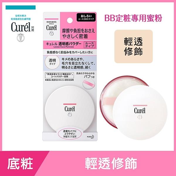 Curel潤浸保濕屏護力蜜粉4g