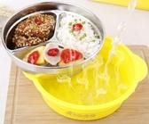 不鏽鋼飯盒分格兒童中小學生圓形便當盒密封隔熱快餐盤1層