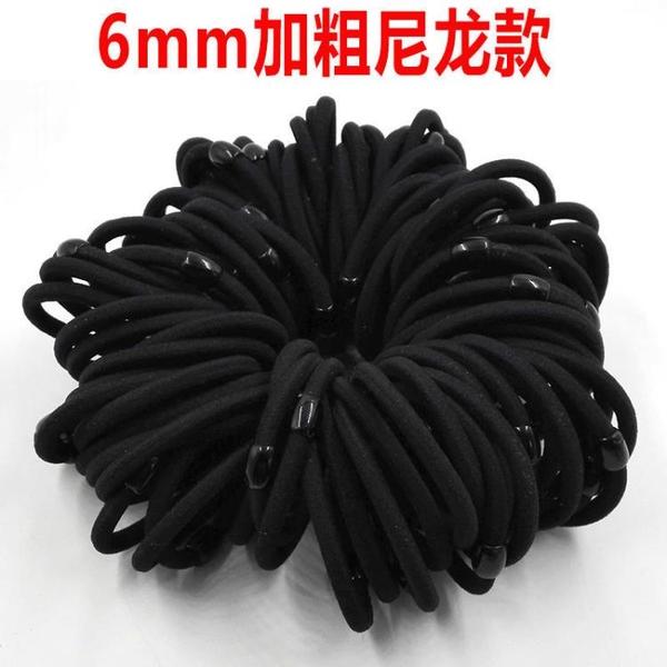 1元購 發圈 頭繩女基礎款發繩高彈力黑色橡皮筋拉不斷無接縫簡約發圈頭繩YL依品國際