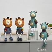 北歐創意可愛吊腳娃娃小擺件居家居裝飾品客廳擺設 【極速出貨】