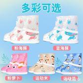 兒童雨鞋耐磨幼兒寶寶防水雨靴男女童加厚學生雨鞋套 ys3435『伊人雅舍』