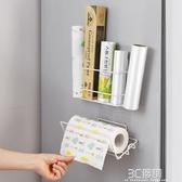 掛架廚房保鮮膜架 免打孔捲紙掛架紙巾架捲紙收納架冰箱側壁置物架3C 優購