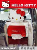 車之嚴選 cars_go 汽車用品【PKTD006W-13】Hello Kitty 經典皮革系列 後座椅背多功能收納置物袋 面紙盒套