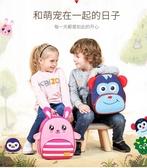 兒童背包兒童後背背包歲出遊包幼兒園男女寶寶硬殼書包可愛卡通動物包-時尚新品