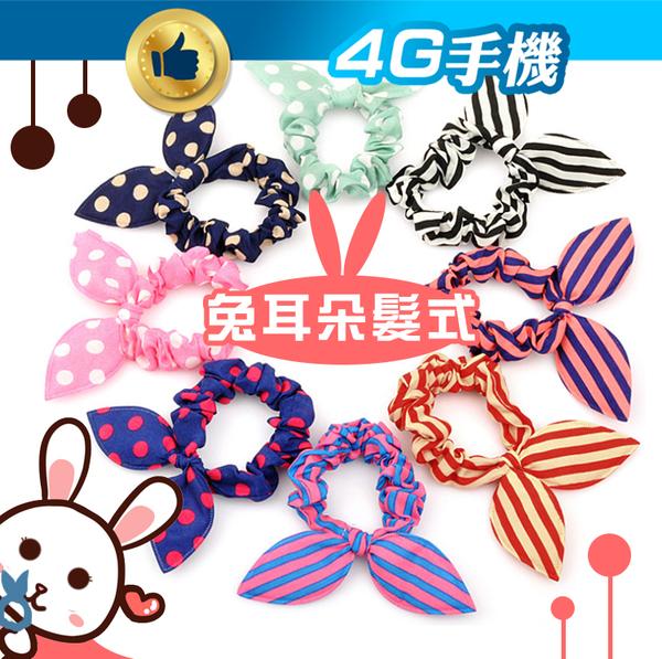 兔耳朵髮飾 可愛俏皮兔兔髮束 兔耳髮束 韓式髮束 造型髮束 隨機出貨 點點圖案【4G手機】