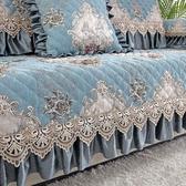 沙發套罩四季通用歐式沙發墊防滑簡約坐墊子全包萬能沙發套全蓋布  Cocoa