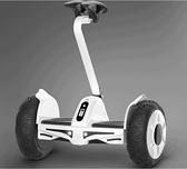 平衡車兒童兩輪電動代步車成人智慧體感漂移車越野學生代步車 QM 向日葵小鋪