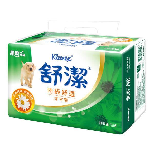 舒潔抽取式衛生紙洋甘菊100抽(8包x8串)/箱~免運費