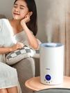 上加水加濕器家用靜音臥室內空調凈化空氣大霧量孕婦嬰兒噴霧
