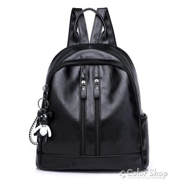 高中大容量純色軟雙肩包女韓版簡約學院風黑色學生街頭百搭後背包color shop