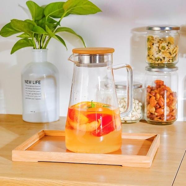 家用冷水壺 玻璃耐熱高溫涼水壺 果汁扎壺 防爆大容量水瓶茶壺 JA7882『科炫3C』