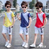 兒童短袖套裝 新款帥氣男孩中大童夏款韓版潮洋氣薄款  yu3987『夢幻家居』
