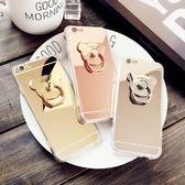 三星 S9 Plus A8 2018 A8+ 2018 鏡面軟殼 鏡面熊支架 手機殼 保護殼 全包 軟殼 手機支架