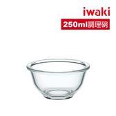 iwaki 耐熱玻璃微波調理碗-250ml