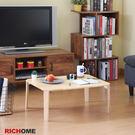 【RICHOME】TA348《MIRO天然原木摺疊和室桌》和室桌/電腦桌/茶几/書桌/工作桌
