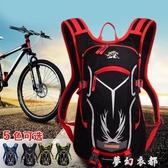 戶外越野騎行背包男女機車摩托車防水透氣包登山徒步旅行雙肩包新 雙十二全館免運