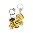 【收藏天地】萌犬出沒寶貝木質鎖圈17款 贈禮首選 鑰匙圈