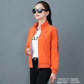 外套女春秋2021新款韓版寬鬆學生百搭拉鏈衫女士立領夾克短款上衣 夏季新品