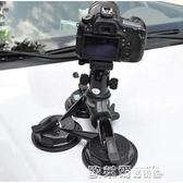 相機吸盤 車載攝影拍攝架穩定器車拍三爪吸盤跟蹤支架適用單反相機5d2 5d3 MKS 歐萊爾藝術館