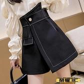 褲裙 不規則短褲裙女2021新款春季設計感明線裝飾高腰顯瘦休閒a字短裙【99免運】