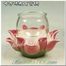 防風玻璃杯(圓)&紅瓷蓮座【 十方佛教文物】