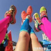 肌能壓縮小腿腿套跑步護具腿套護小腿男女運動小腿套