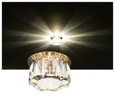 【燈王的店】城市美學 LED崁燈 走道 玄關 附LED 110V G4 3W 燈泡 暖白光 F03019268-1+F03019268-6