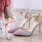 細跟高跟鞋女2019新款百搭韓版尖頭性感婚鞋時尚淺口單鞋 QG29607『優童屋』
