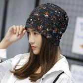 帽子女春秋薄款包頭帽蕾絲套頭帽韓版頭巾帽化療光頭帽孕婦月子帽 多莉絲旗艦店