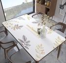桌墊 北歐桌墊桌布防水防油免洗軟玻璃PVC防燙長方形塑料茶幾墊餐桌墊【快速出貨八折搶購】