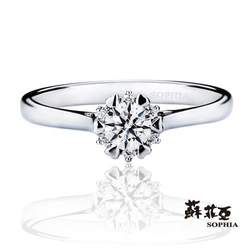蘇菲亞 SOPHIA - 費洛拉 0.30克拉FVVS1鑽石戒指