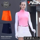 送皮帶PGM 高爾夫裙子 韓版女士短裙 夏季女裝 可配衣服套裝