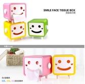 【可愛笑臉面紙盒】可愛笑臉紙巾盒可愛卡通方形笑臉卷紙紙巾抽紙巾盒抽紙盒NF