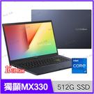 華碩 ASUS X513EP-0281K...