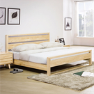 【采桔家居】杜加納 時尚5尺實木雙人床台組合(二色可選+不含床墊&床頭櫃)