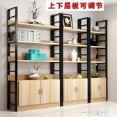 簡約鋼木書架簡易置物架客廳書櫃組合儲物貨架落地收納架鐵藝定制 一米陽光