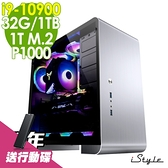 【五年保固】iStyle 旗艦雙碟工作站 i9-10900/32G/M.2 1T+1TB/P1000 4G/WiFi6+藍牙/W10