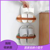 壁挂式粘贴鞋架 簡約時尚浴室拖鞋架子家用放鞋架墙上立体鞋子收纳架