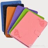 華碩ZenPad 3S 10保護套Z500M包9.7英寸平板皮套P027殼P00i美版殼  圖拉斯3C百貨