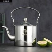水壺 熱水壺燒水壺小型煮茶壺泡茶壺家用不銹鋼電磁爐壺開水壺燒水
