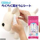 [寵樂子]《日本Super Cat》輕鬆潔耳紙巾 CS02 / 清潔耳朵方便又快速