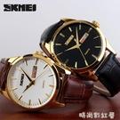 時刻美手錶男士雙日歷防水真皮帶石英男錶禮品手錶情侶錶禮物「時尚彩紅屋」