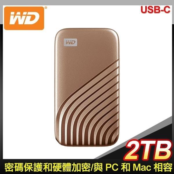 【南紡購物中心】WD 威騰 My Passport SSD 2TB USB 3.2 外接SSD《金》(WDBAGF0020BGD)