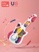 兒童仿真樂器 baby寶寶音樂吉他兒童早教益智多功能兒童可彈奏樂器音樂玩具【快速出貨】WY