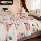 毛毯珊瑚絨毯子辦公室午睡毯冬季加厚空調毯沙發毯法蘭絨床單【慢客生活】