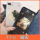 蘋果 iPhone XS MAX XR iPhoneX i8 Plus i7 Plus 金色招財貓 手機殼 全包邊 軟殼 保護殼