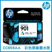 HP 901 三色 原廠墨水匣 CC656AA 原裝墨水匣 墨水匣 印表機墨水匣