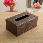 歐式客廳面紙盒防水餐廳抽紙盒家用紙抽