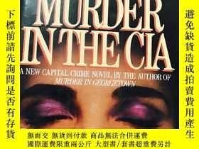 二手書博民逛書店英文原版:MURDER罕見IN THE CIA(精裝毛邊本)【中
